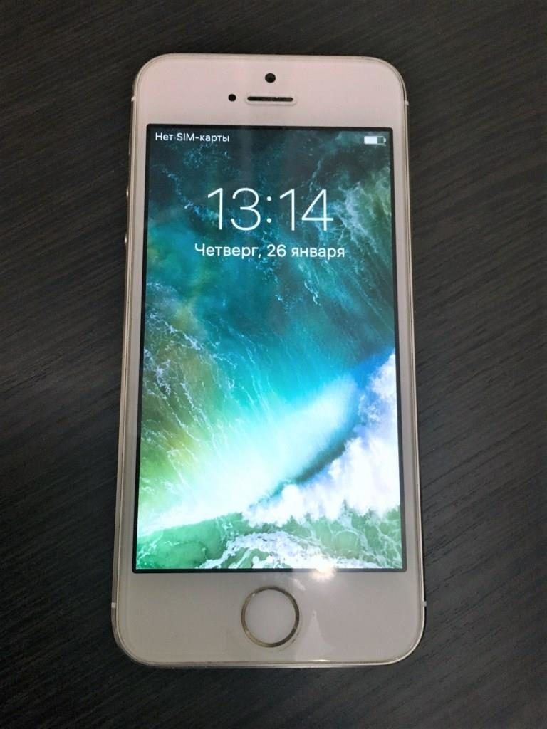 iphone 5s gb