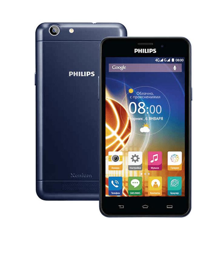 смартфон philips xenium v526 lte navy цена